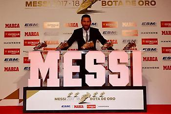 Παρέλαβε το 5ο Χρυσό Παπούτσι ο Μέσι: «Είμαι στην καλύτερη ομάδα του κόσμου»