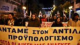 «Μπλακ άουτ» στο κέντρο της Αθήνας: Συλλαλητήρια ΠΑΜΕ και ΑΔΕΔΥ για τον προϋπολογισμό