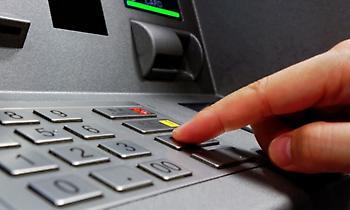 Προσοχή: Έτσι μπορεί να την πατήσεις και να σου κλέψουν χρήματα από το λογαριασμό όταν είσαι στο ΑΤΜ