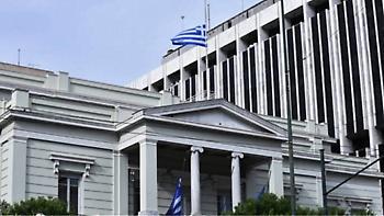 Το ΥΠΕΞ απαντά σε Τσαβούσογλου: Το νομικό καθεστώς του Αιγαίου είναι απολύτως σαφές