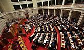 Υπερψηφίστηκε με 154 ψήφους υπέρ και 143 κατά ο Προϋπολογισμός του 2019