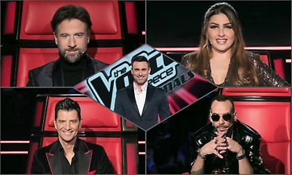 Απόψε ο μεγάλος τελικός του «Voice of Greece» - Η μεγάλη έκπληξη της βραδιάς