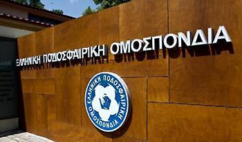 Διεκόπη η δίκη για τα τηλεοπτικά δικαιώματα της ΕΠΟ