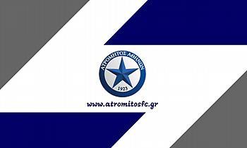 Ατρόμητος: «Αυτά τα περιστατικά δεν έχουν θέση στο ελληνικό ποδόσφαιρο»