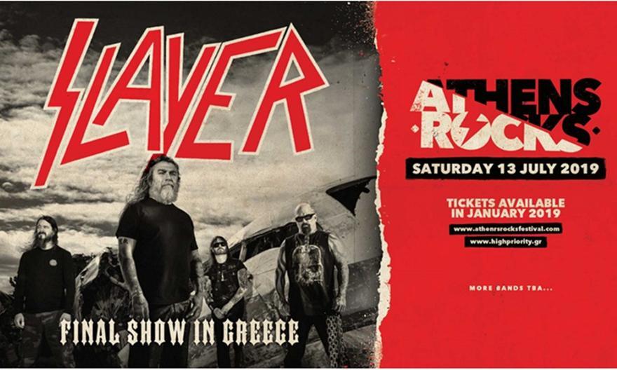 Το πρώτο AthensRocks  φέρνει για τελευταία φορά στην Ελλάδα τους Slayer!