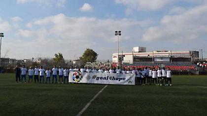 ΠΣΑΠ: «Όλοι μαζί βάλαμε… γκολ στην ελπίδα»