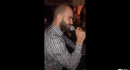 Μοναδικό βίντεο: Ο Βασίλης Σπανούλης τραγουδάει Φρανκ Σινάτρα