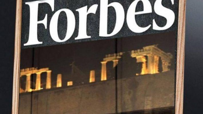 Αυτός είναι ο πιο πλούσιος Έλληνας για το 2018