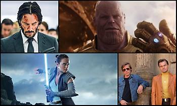 Αυτές οι 25 ταινίες δεν χάνονται μέσα στο 2019