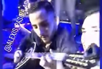 Έπαιξε μπουζούκι στον Κιάμο ο Μανωλάς! (pics-video)