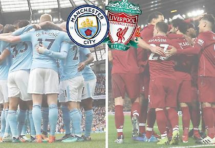 Ποδαρικό με Premier League και στο βάθος… «τελικός»