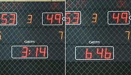 Απίστευτο: Μια περίοδος σε αγώνα στη Ρουμανία διήρκεσε 13 λεπτά και 32 δευτερόλεπτα (pic)