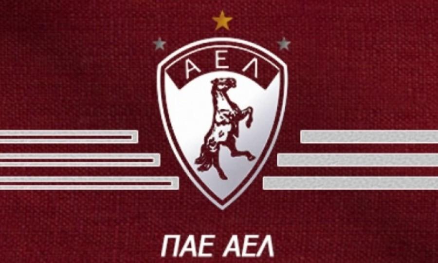 Με επιστολή της η ΠΑΕ ΑΕΛ ζητά να μάθει τι έγινε στη συνάντηση ΕΠΟ - διαιτητών