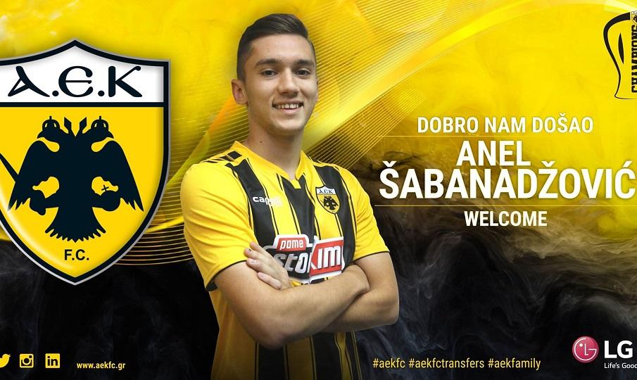 Ανακοίνωσε Σαμπανάτζοβιτς η ΑΕΚ!