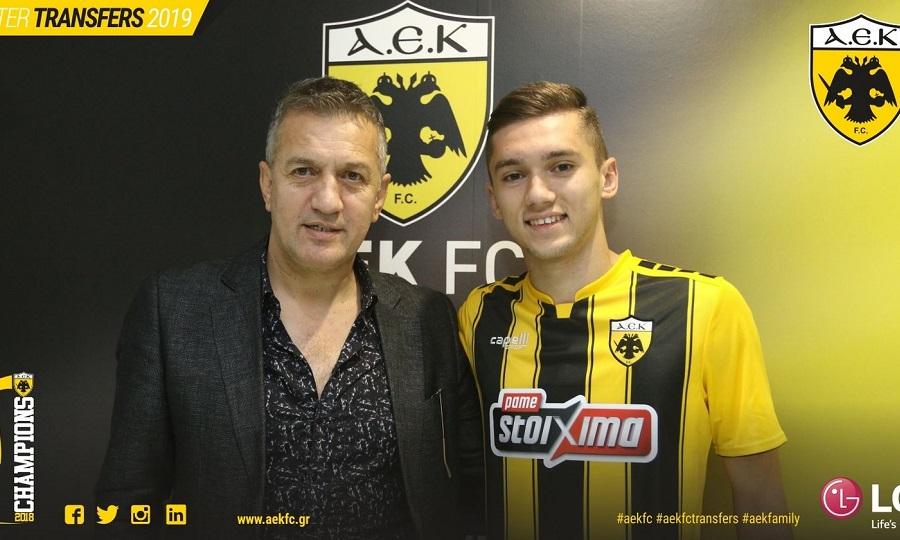 Σαμπανάτζοβιτς: «Να πετύχω όσα πέτυχε και ο πατέρας μου στην ΑΕΚ»