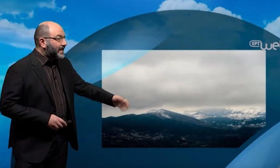 Πρόγνωση καιρού: Αλλάζει ο καιρός τις επόμενες ημέρες - Τι προβλέπει ο Σάκης Αρναούτογλου (video)