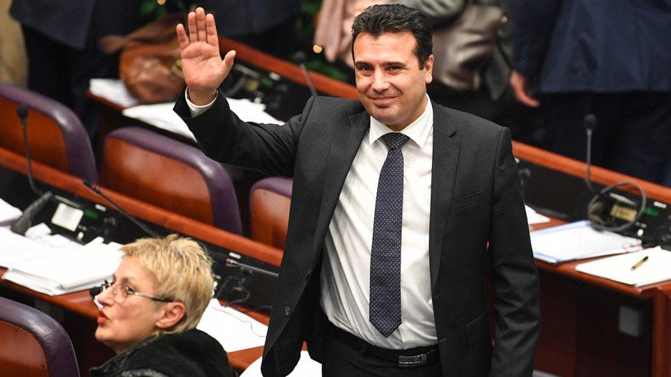 Πέρασε η συνταγματική αναθεώρηση στα Σκόπια