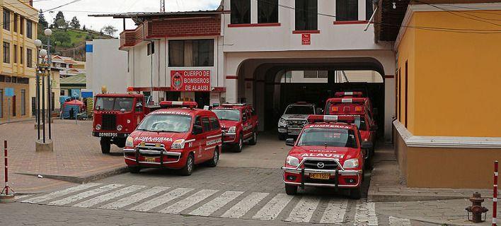 Ισημερινός: 17 νεκροί από πυρκαγιά σε κλινική αποτοξίνωσης