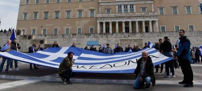 Στις 20 Ιανουαρίου στο Σύνταγμα το μεγάλο συλλαλητήριο κατά της Συμφωνίας των Πρεσπών