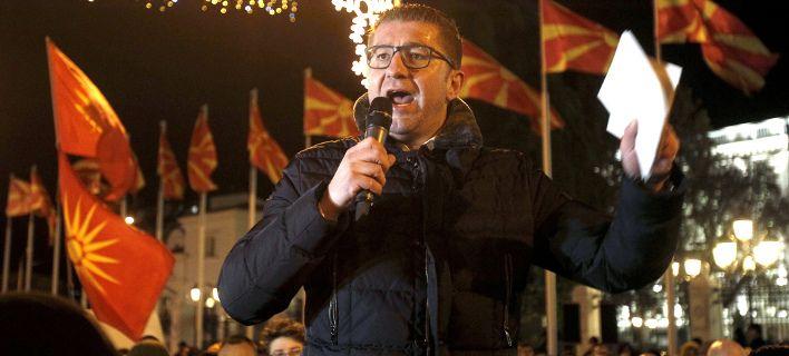 Αντιπολίτευση ΠΓΔΜ: Συνταγματική αναθεώρηση με βία και απειλές - Ζητά πρόωρες εκλογές