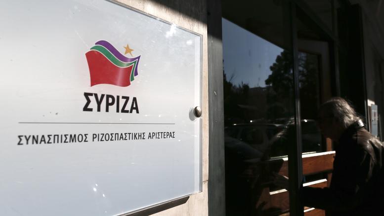 ΣΥΡΙΖΑ: Στελέχη της ΝΔ εκφοβίζουν βουλευτές για τις Πρέσπες