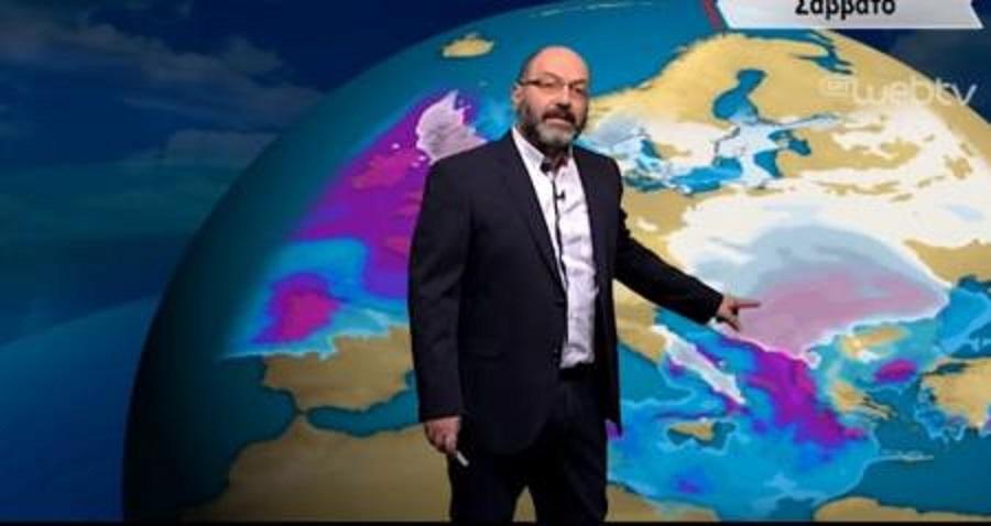 Πρόγνωση καιρού: Η ανάρτηση του Σάκη Αρναούτογλου