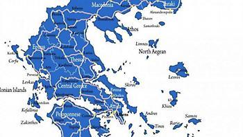 Κουίζ για αυθεντίες: Νομίζεις ότι ξέρεις την πρωτεύουσα αυτών των 15 νομών της Ελλάδας;