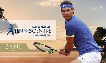 Ο Ναδάλ δημιουργεί ακαδημίες τένις στην Ελλάδα!