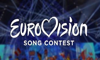 Eurovision: Όνομα έκπληξη η φετινή συμμετοχή της Ελλάδας