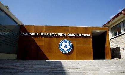 ΕΠΟ: «Αναμένουμε την αποκάλυψη και παραδειγματική τιμωρία των ενόχων»