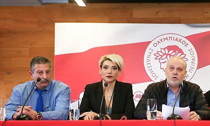 Τσιλιγκίρη: «Το 2018 ήταν η κορυφαία χρονιά για τον Ερασιτέχνη Ολυμπιακό»