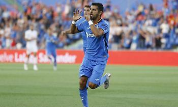 Έκλεισε θέση στους «8» του Copa del Rey η Χετάφε