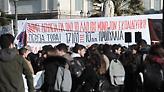 Εκπαιδευτικοί: Κάνουν πορεία προς την Βουλή - Κλειστοί δρόμοι στο κέντρο