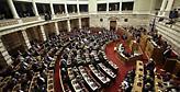 Κανένα «μπλόκο» σε Πρέσπες - Σε Ολομέλεια ακόμη κι αν απορριφθεί σε Επιτροπή
