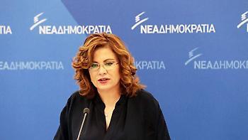 Σπυράκη: Από σήμερα η χώρα έχει κυβέρνηση Τσίπρα-Ζουράρι-Παπακώστα