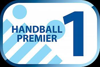 Το τηλεοπτικό πρόγραμμα του χάντμπολ