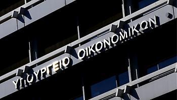 ΥΠΟΙΚ: Τι σχεδιάζει για νόμο Κατσέλη, «κόκκινα» δάνεια, ρυθμίσεις χρεών, δικαστικές αποφάσεις