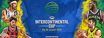 Ανακοινώθηκε το Final Four του Διηπειρωτικό που θα παίξει και η ΑΕΚ!