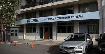 Συνεδριάζει η ΠΓ του ΣΥΡΙΖΑ ενόψει της ψηφοφορίας για τις Πρέσπες
