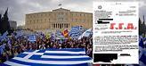 Μυτιλήνη: Καταγράφουν ποιοι θα πάνε στο συλλαλητήριο για τη Μακεδονία και ποιοι στο αντισυλλαλητήριο