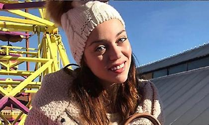 Αγνώριστη: Δείτε τη Μπάγια Αντωνοπούλου στο δικό της #10yearschallenge