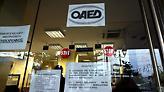 ΟΑΕΔ: Αυξήθηκαν οι άνεργοι τον Δεκέμβριο του 2018