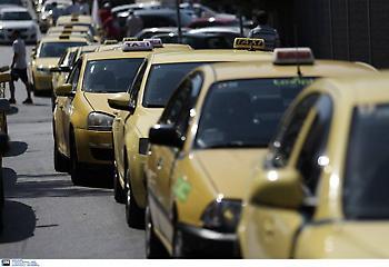 Πρόστιμα σε ταξί: «Βαριές καμπάνες» έως και 4.000 ευρώ σε αγενείς οδηγούς