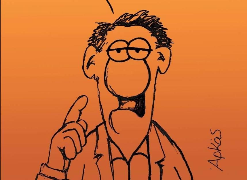 Αρκάς: Μοναδικό το σκίτσο που ανέβασε για τις τρέχουσες πολιτικές εξελίξεις (pic)