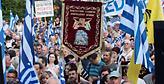 Βερβεσός: Καταγράφουν διαδηλωτές του συλλαλητηρίου – Εποχές 4ης Αυγούστου