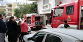 Φωτιά σε διαμέρισμα στη Νέα Σμύρνη-Απεγκλωβίστηκαν τέσσερα άτομα