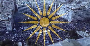 Το επίσημο σποτ για το συλλαλητήριο της Κυριακής για τη Μακεδονία