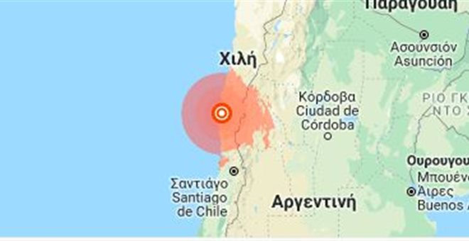 Σεισμός 6,7 βαθμών στο βορειοκεντρικό τμήμα της Χιλής