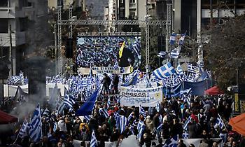 Live Streaming: Το συλλαλητήριο για τη Μακεδονία
