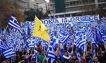 Πηγές της ΕΛΑΣ: 100.000 άτομα διαδηλώνουν στο Σύνταγμα